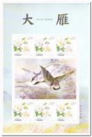 China 2018, Postfris MNH, 2018-22, Birds, Wild Goose - Ongebruikt