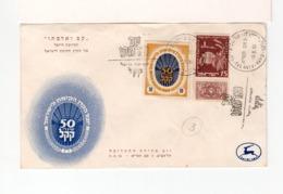 FDC Enveloppe 50 ème Anniversaire Fondation Nation Juive. Cachet Tel Aviv  Yafo 1951. (3397) - FDC