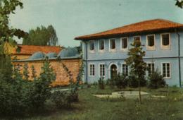 KOSOVSKA MITROVICA - MUSEUM 1950th - Kosovo