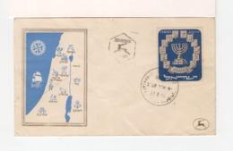 Enveloppe FDC 1er Jour Israël Menora 1952. (3399) - FDC