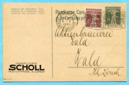Postkarte Mit Zudruck Gebrüder Scholl Zürich 1921 - Entiers Postaux