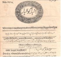 India - Train - Railway - Bullock - Stamps