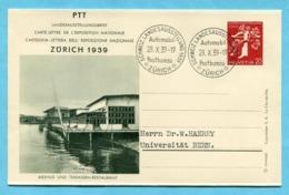 Ausstellungsbrief Schweiz. Landes-Ausstellung Zürich 1939 - Entiers Postaux