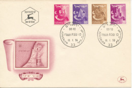 Israel FDC Jerusalem 10-1-1956 Set Of 4 With Cachet - FDC