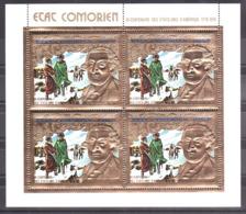 COMORES - Mini-feuille De 4 Timbres Or Et Multicolore - Neuf ** - 1976 - George Washington - Comores (1975-...)