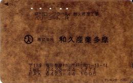 JAPON. Gold Card, TEL: 0423-44-1771. JP-110-118. (141) - Japón