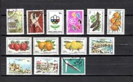 Chipre  ( Turquía )  1975-76  .-  Y&T Nº  1-12-20/21-22/26-27/29-30 - Chipre (Turquía)