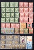 Iran Belle Collection De Bonnes Valeurs Anciennes Neufs 1881/1956. B/TB. A Saisir! - Iran