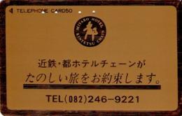 JAPON. MIYAKO HOTEL KINTETSU CHAIN TEL. (082)246-9221. JP-110-011-goldh-0524. (142) - Japón