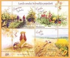 2019 Moldova Moldavie  Folk Customs. July  August September. Vegetables Fruits. Wine, Grapes. Cereals, Wheat. Harvest - Moldavie