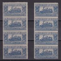 CP 150/ COLIS POSTAUX N° 12 / 2 BANDES DE 4 NEUF** COTE 112€ - France
