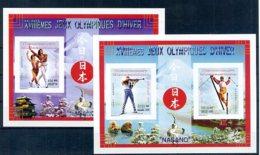 A31745)Olympia 98: Madagaskar 1877 - 1880 B KLB** - Winter 1998: Nagano