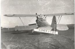 PHOTO AVION HANRIOT  436  N°84  12X8CM - Aviation