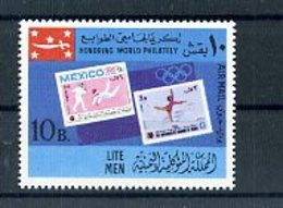 A33016)Olympia 68: Jemen Kingdom 580 A Plattenfehler** - Sommer 1968: Mexico