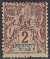 French Oceania, Scott #2, No Gum, Navigation And Commerce, Issued 1892 - Oceania (1892-1958)