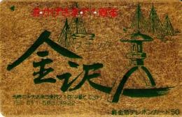 JAPON. Goldcard JAPANESE WRITING. TEL. 011-563-3922. (143) - Japón