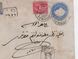 Egypte Entier Postal Avec  AR - Égypte
