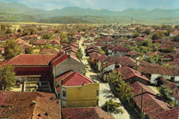 KOSOVO - DJAKOVICA 1950th - Kosovo