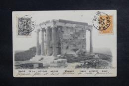 GRECE - Affranchissement Jeux Olympiques Sur Carte Postale D'Athènes En 1906 Pour La France - L 46819 - 1906 Deuxième Jeux Olympiques