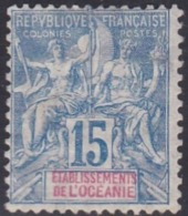 French Oceania, Scott #8, Mint No Gum, Navigation And Commerce, Issued 1892 - Oceania (1892-1958)
