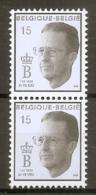 BELGIE * Nr 2520 * Postfris Xx * - 1981-1990 Velghe
