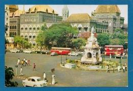 INDIA BOMBAY HUTATMA CHOWK 1978 - India