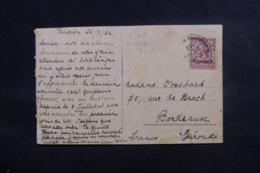 MAROC - Affranchissement Plaisant De Tanger Sur Carte Postale ( Fatiguée) En 1932 Pour La France - L 46828 - Oficinas En  Marruecos / Tanger : (...-1958