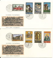 Greece FDC 5-12-1963 Millennium Of Mount Athos Complete Set Of 8 On 2 Covers With Cachet - FDC
