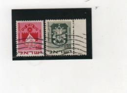 ISRAEL   1969  Y.T. N° 382  386  Oblitéré - Israel