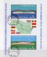 CEPT Donau-Schiffe 1988 Bulgarien Block 181 A O 4€ Europa Motorschiff Bloque Hoja M/s Bloc Ships Sheet Bf Bulgaria - Europa-CEPT