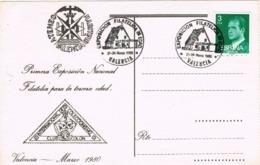 34611, Tarjeta VALENCIA 1980. Barraca Valenciana. Exposicion Ateneo Maritimo, Tercera Edad - 1931-Hoy: 2ª República - ... Juan Carlos I