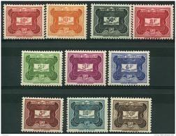 AEF (1947) Taxe N 12 à 21 * (charniere) - A.E.F. (1936-1958)