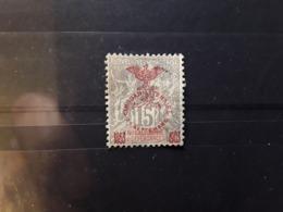 NOUVELLE CALÉDONIE 1903 CINQUANTENAIRE  Type Groupe Surcharge ,Yvert No 73 , 15 C Gris , Obl , Bon Centrage, TB - Used Stamps