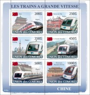 COMORES 2008 - Trains Chinese / Maglev. YT 1195-1200, Mi 1887-1892, Sc 1001 - Comores (1975-...)