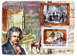 COMORES 2008 - Classic Musicians & Pianos (W.A.Mocart, L. Van Beethoven). YT 146, Mi 1973/BL453, Sc 1040 - Comoros