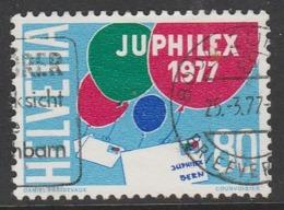 Switzerland 1977 The 100th Anniversary Of The Blue Cross 80c Multicoloured  SW 1083 O Used - Switzerland