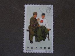 CHINE   Stamp   1965 - China