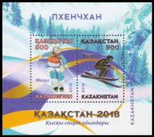 2018Kazakhstan1078-79/B1042018 Olympic Games In Pyeongchang - Winter 2018: Pyeongchang