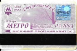 CARTE TRANSPORT TICKET METRO TRAMWAY BANDE MAGNÉTIQUE URSS RUSSIE 2004 - Transportation Tickets