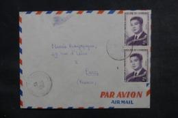 CAMBODGE - Enveloppe Pour La France Par Avion, Affranchissement Plaisant - L 46846 - Cambodge