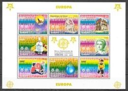 Tchad Bloc 2006 EUROPA CEPT NEUF ** - Tchad (1960-...)