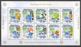 Côte D'Ivoire Europa 1956 - 2006 YVERT NEUF ** Europa 1956-2006 - Côte D'Ivoire (1960-...)