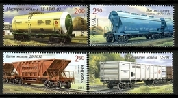 Ukraine 2013 Ucrania / Railways Trains MNH Trenes Züge / Cu12222  36-14 - Trenes