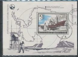 [73896]TB//O/Used-Belgique 1966, Base Roi Baudouin, Bateau 'MAGGA DAN' Et Manchots, Obl 'EYNATTEN', Expédition Antartiqu - Bases Antarctiques