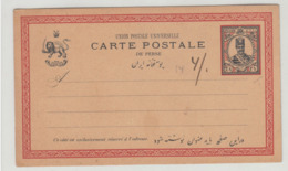 Persia UPU Postal Stationery Postcard Not Posted B191114 - Iran