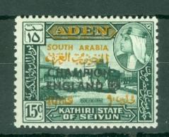 Aden - South Arabia (Seiyun): 1966   World Cup OVPT  SG77   10f On 15c    MH - Aden (1854-1963)