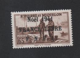 Faux Saint-Pierre Et Miquelon N° 217 (B) 65 C Gomme Sans Charnière - St.Pierre Et Miquelon