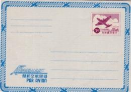 TAIWAN :  Aérogramme Neuf - 1945-... République De Chine