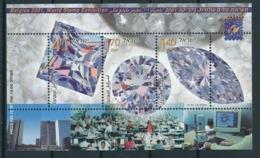 Israel 2001 Minerals Minéraux Diamonds Diamants  MNH - Minéraux