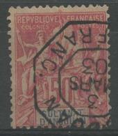 Anjouan (1892) N 11 (o) - Gebruikt